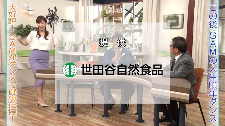 2019年10月27日角谷暁子の画像16枚目