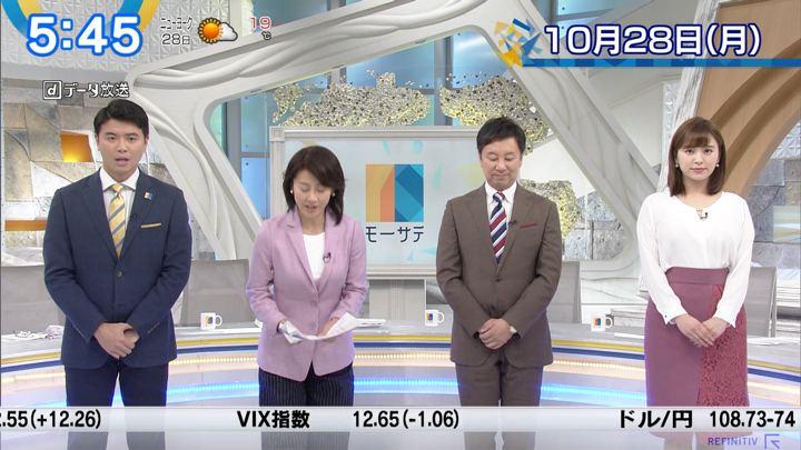 2019年10月28日角谷暁子の画像01枚目