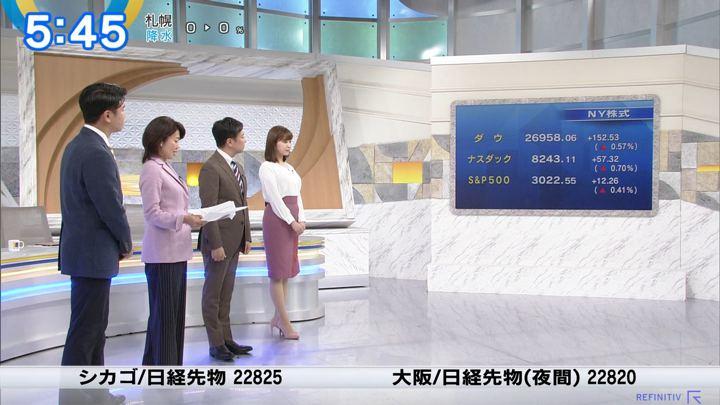 2019年10月28日角谷暁子の画像02枚目