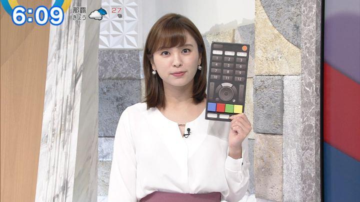 2019年10月28日角谷暁子の画像04枚目