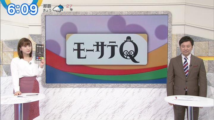 2019年10月28日角谷暁子の画像05枚目