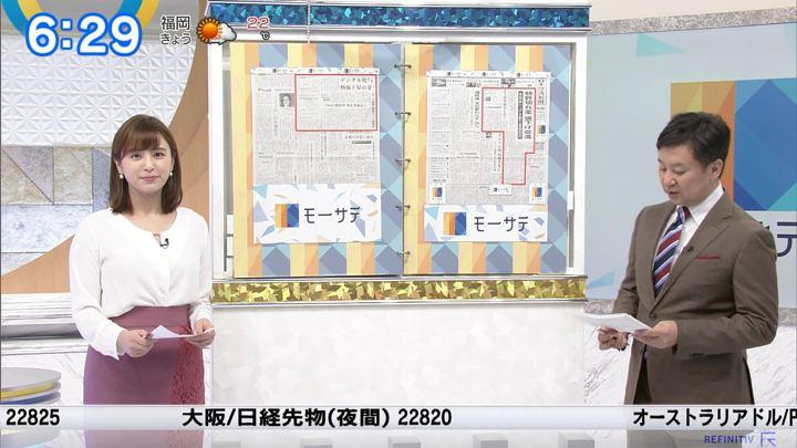 2019年10月28日角谷暁子の画像11枚目