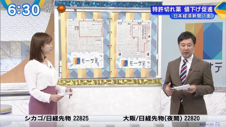 2019年10月28日角谷暁子の画像12枚目