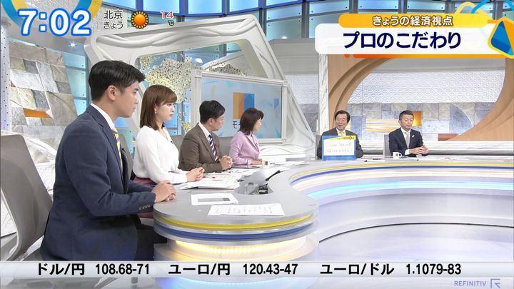 2019年10月28日角谷暁子の画像15枚目