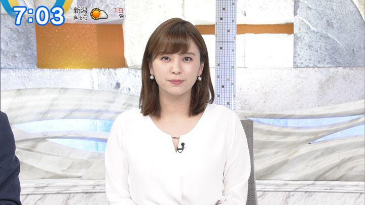 2019年10月28日角谷暁子の画像16枚目