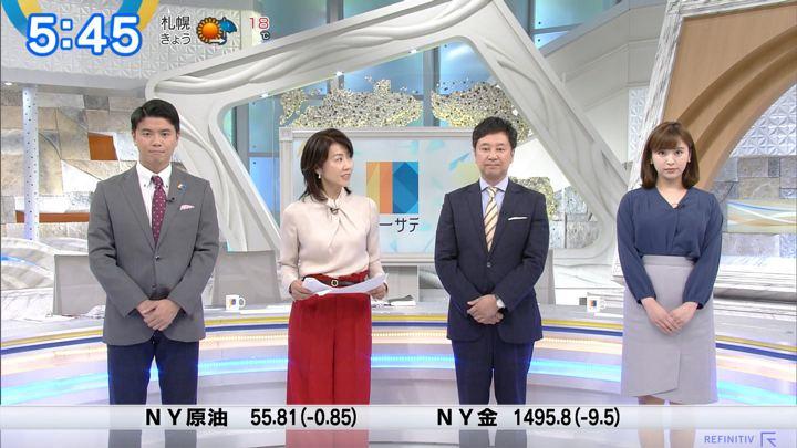 2019年10月29日角谷暁子の画像01枚目
