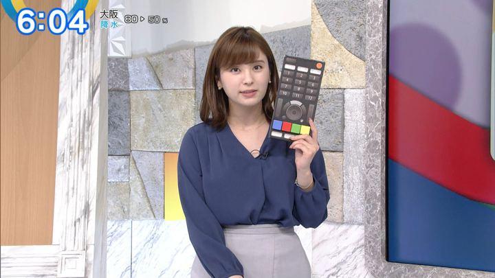 2019年10月29日角谷暁子の画像05枚目