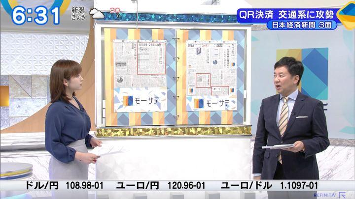 2019年10月29日角谷暁子の画像12枚目