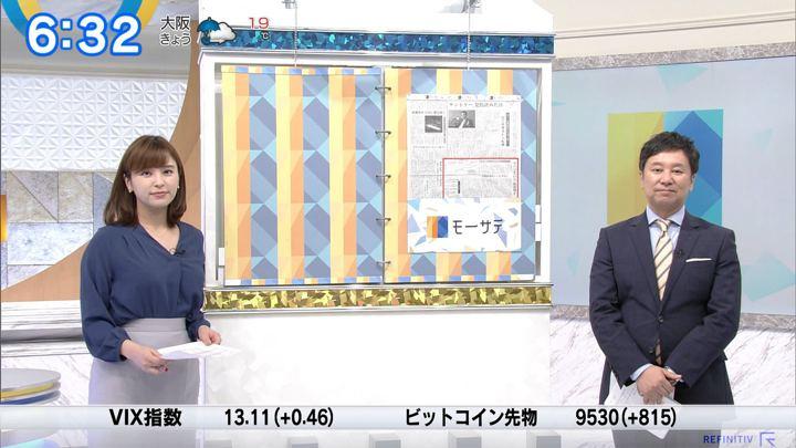 2019年10月29日角谷暁子の画像13枚目