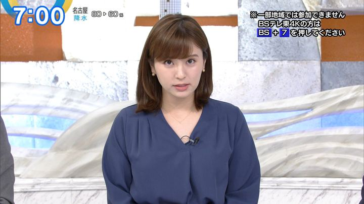 2019年10月29日角谷暁子の画像15枚目