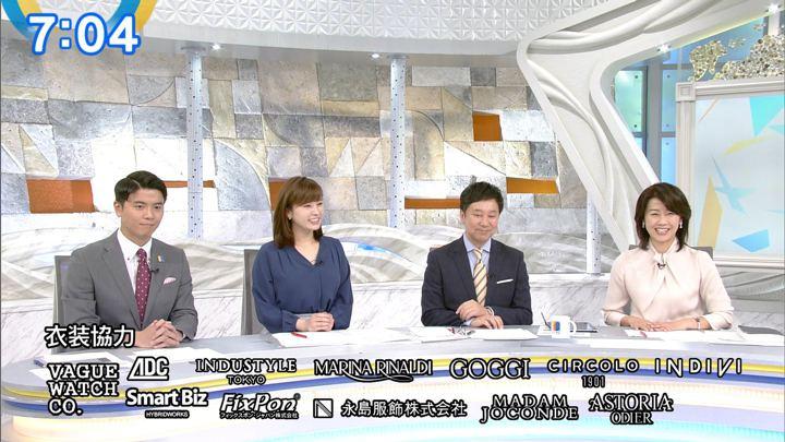 2019年10月29日角谷暁子の画像16枚目