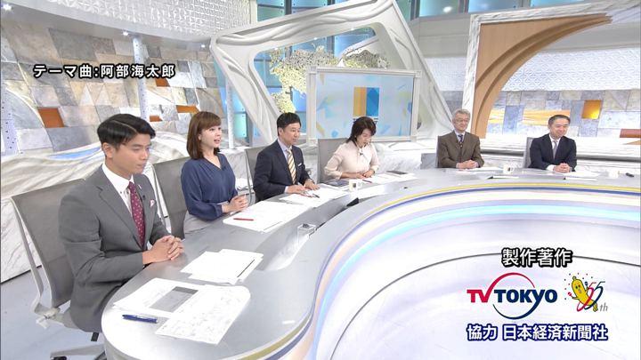 2019年10月29日角谷暁子の画像17枚目