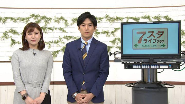 2019年11月01日角谷暁子の画像01枚目