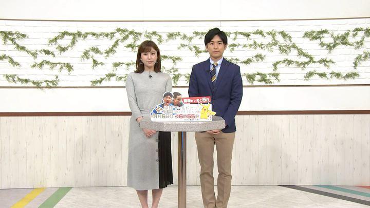 2019年11月01日角谷暁子の画像04枚目