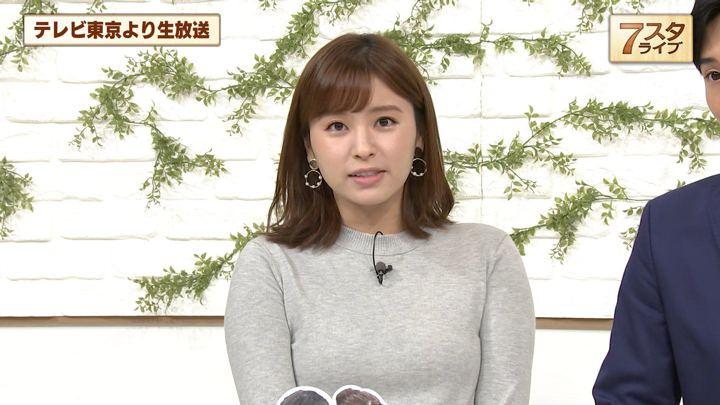 2019年11月01日角谷暁子の画像09枚目