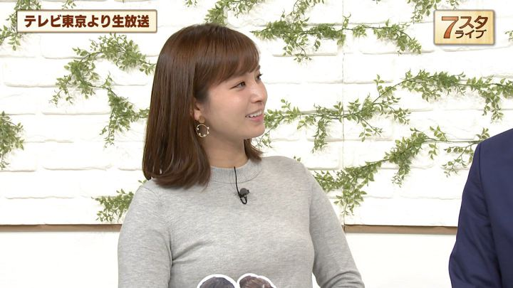2019年11月01日角谷暁子の画像10枚目