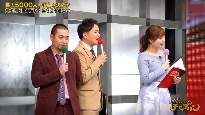 2019年11月02日角谷暁子の画像01枚目
