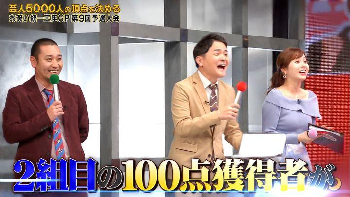 2019年11月02日角谷暁子の画像03枚目