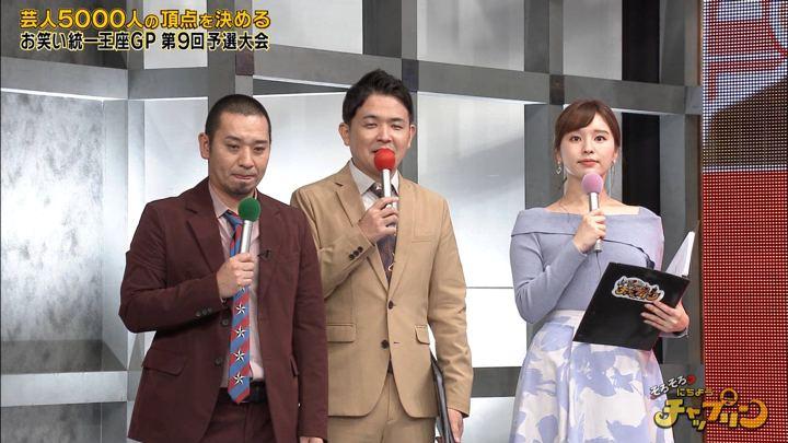 2019年11月02日角谷暁子の画像11枚目