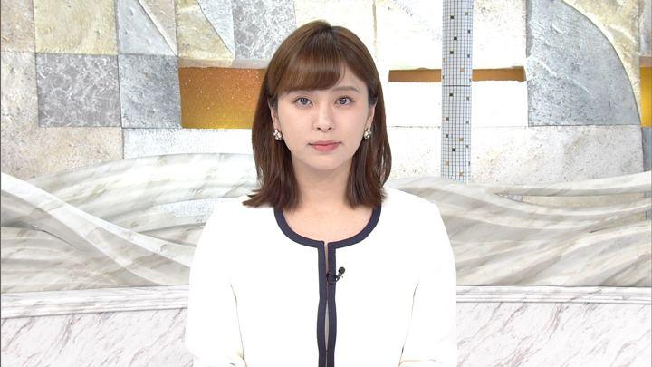 2019年11月04日角谷暁子の画像01枚目