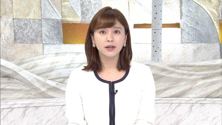 2019年11月04日角谷暁子の画像03枚目