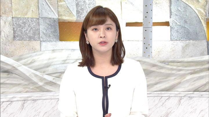2019年11月04日角谷暁子の画像04枚目