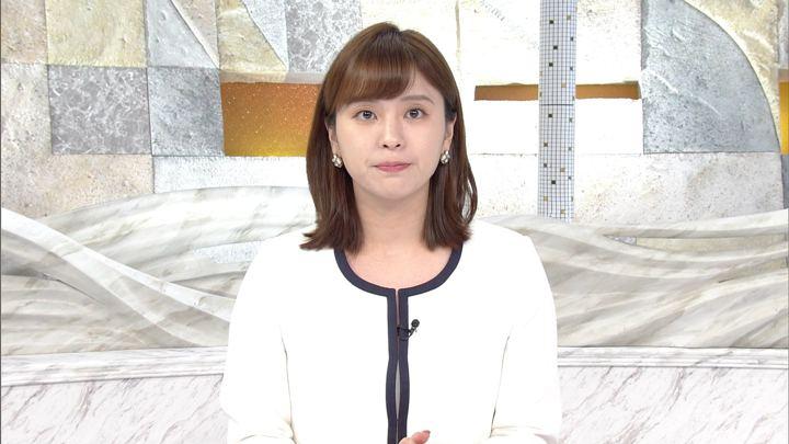2019年11月04日角谷暁子の画像05枚目
