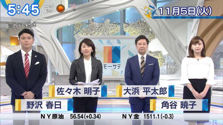 2019年11月05日角谷暁子の画像01枚目