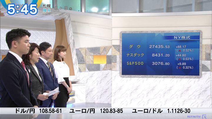 2019年11月05日角谷暁子の画像02枚目