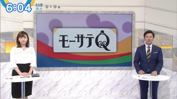 2019年11月05日角谷暁子の画像04枚目