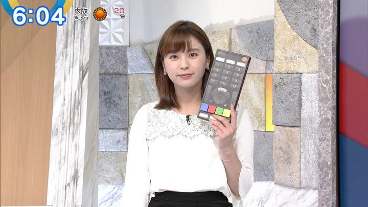 2019年11月05日角谷暁子の画像05枚目