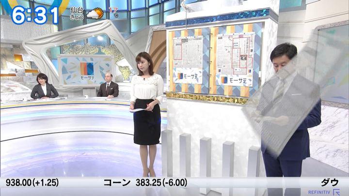 2019年11月05日角谷暁子の画像11枚目