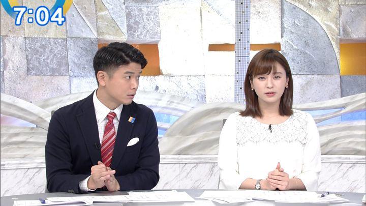 2019年11月05日角谷暁子の画像15枚目