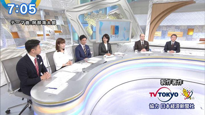 2019年11月05日角谷暁子の画像16枚目