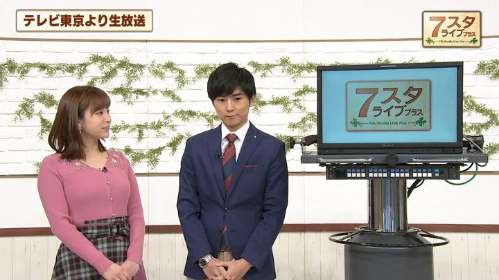2019年11月08日角谷暁子の画像03枚目