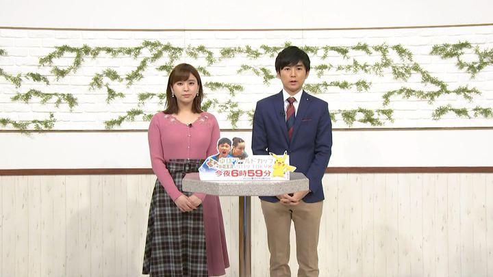 2019年11月08日角谷暁子の画像04枚目