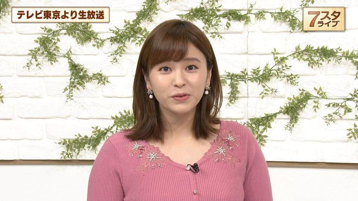 2019年11月08日角谷暁子の画像07枚目
