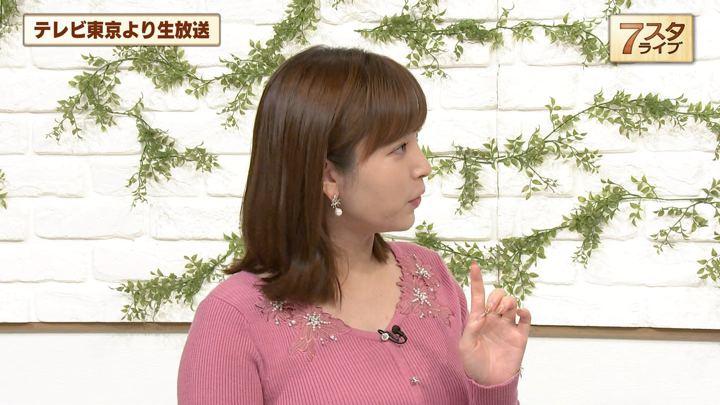 2019年11月08日角谷暁子の画像08枚目