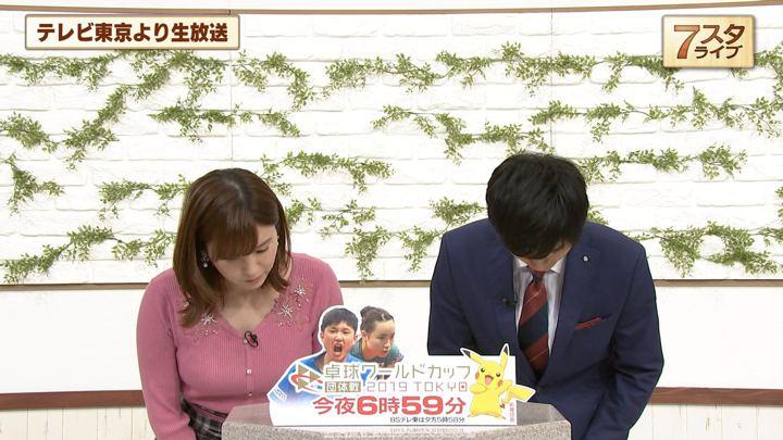 2019年11月08日角谷暁子の画像11枚目