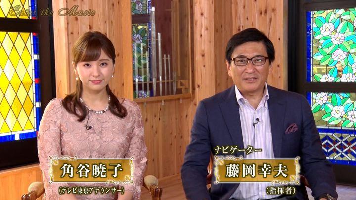 2019年11月09日角谷暁子の画像06枚目