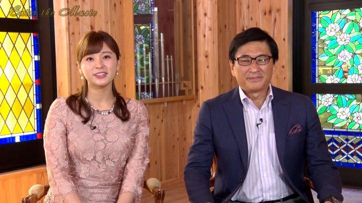2019年11月09日角谷暁子の画像07枚目
