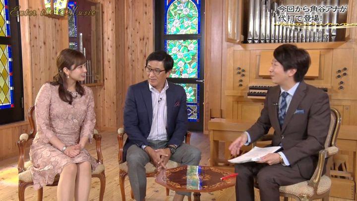 2019年11月09日角谷暁子の画像11枚目