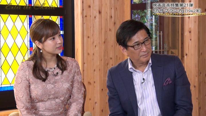 2019年11月09日角谷暁子の画像12枚目