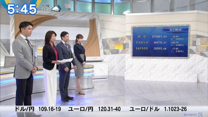 2019年11月11日角谷暁子の画像02枚目