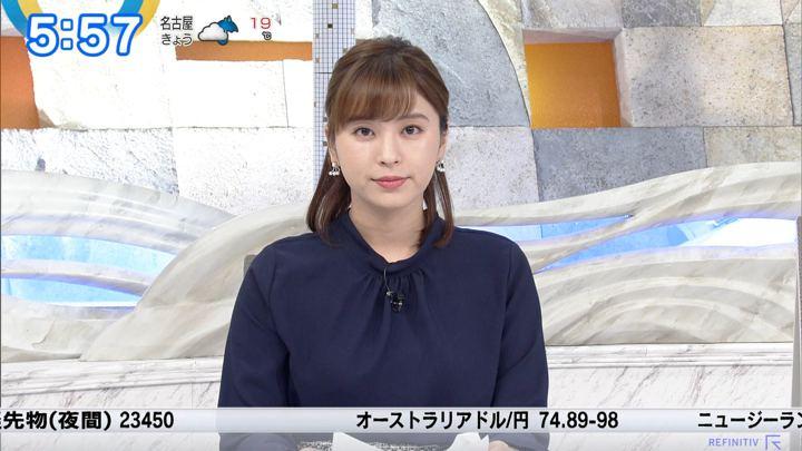 2019年11月11日角谷暁子の画像03枚目