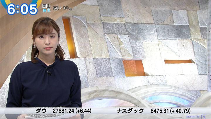 2019年11月11日角谷暁子の画像05枚目
