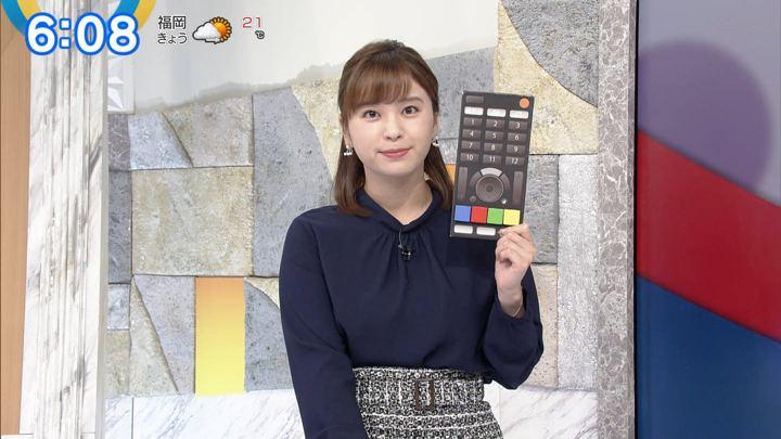 2019年11月11日角谷暁子の画像07枚目