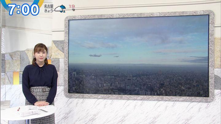 2019年11月11日角谷暁子の画像13枚目