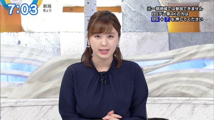 2019年11月11日角谷暁子の画像14枚目