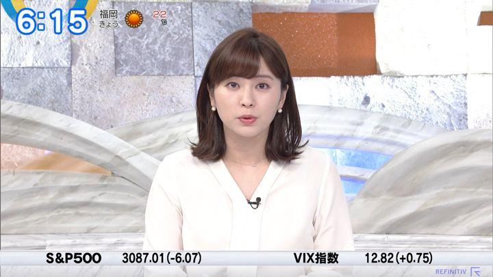 2019年11月12日角谷暁子の画像06枚目